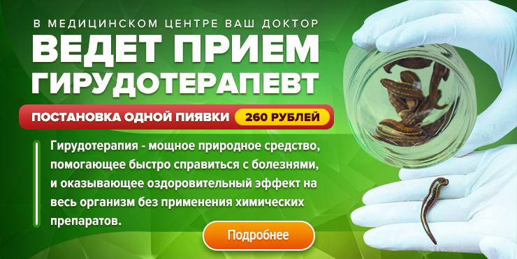 Продление медицинской книжки официально Воскресенск